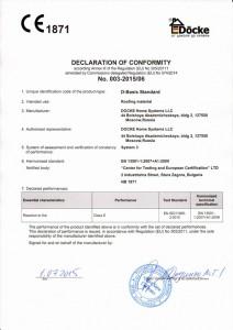 Сертификат СЕ на подкладочный ковер D-Basis Standard