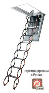 Металлическая огнестойкая чердачная лестница Fakro LST