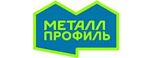 Системы безопасности Металл Профиль