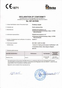 Сертификат СЕ на ендовый ковер
