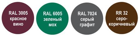 Стандартные цвета кровельных лестниц по каталогам RAL и RR